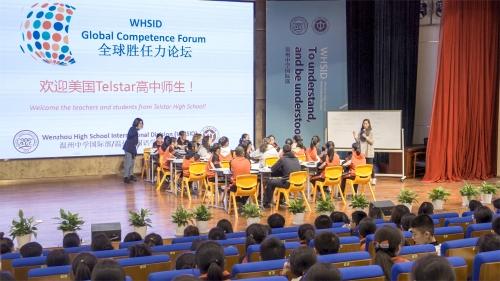 温州外国语学校 温外新闻 温州中学国际部全球胜任力论坛II:中美